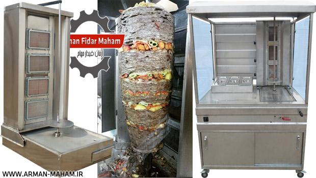 دستگاه کباب ترکی یک سیخ و دوسیخ سفارشی