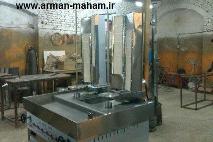 دستگاه کباب ترکی 2 سیخ سفارشی