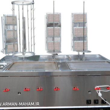 دستگاه کباب ترکی وکراکف مرکب