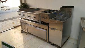کاتالوگ تجهیزات آشپزخانه صنعتی آرمان