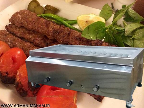 کباب پز صنعتی رومیزی