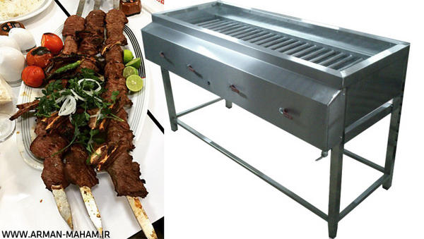 پخت کباب با کباب پز آرمان