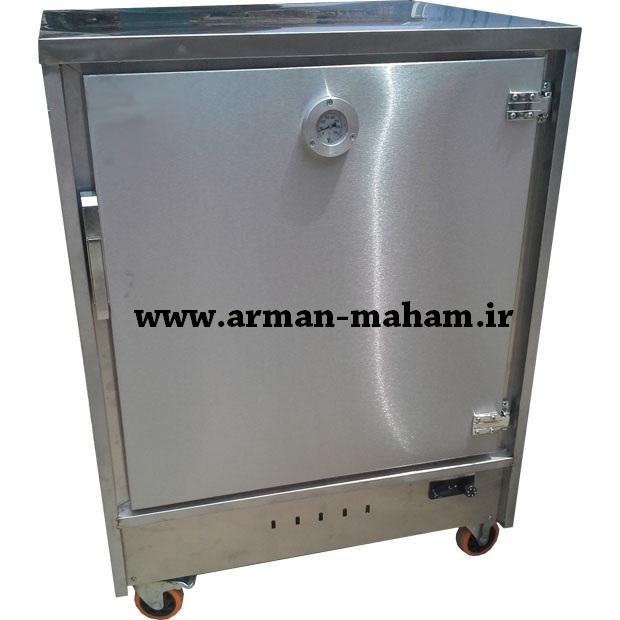 گرمخانه غذا شرکتی صنعتی