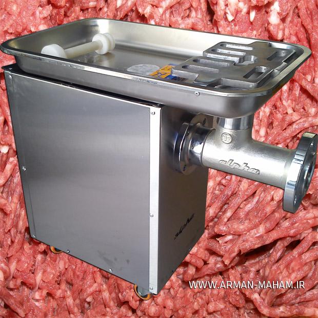 چرخ گوشت صنعتی گیربکسی مدل آلفا
