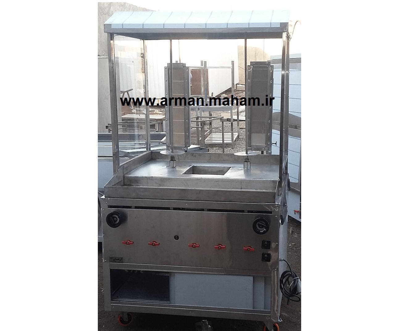 دستگاه پخت کباب ترکی دوسیخ مدل ریلی