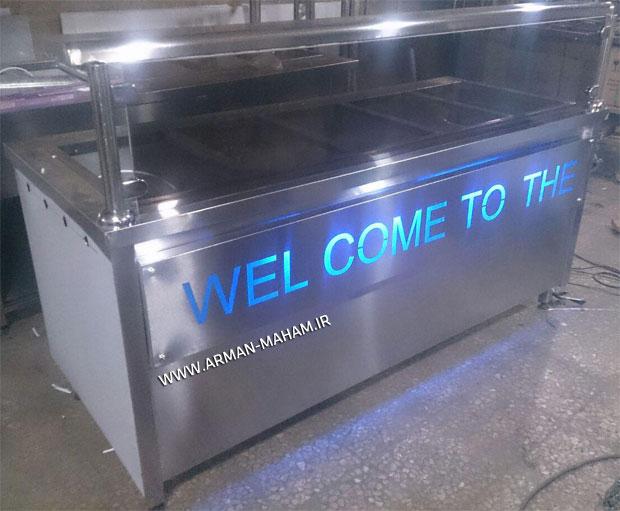 کانترگرم ولکام با رف شیشه نورمخفی آبی