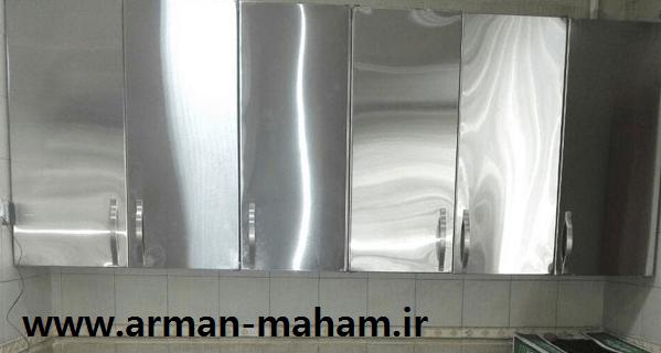 کابینت دیواری آشپزخانه صنعتی تمام استیل