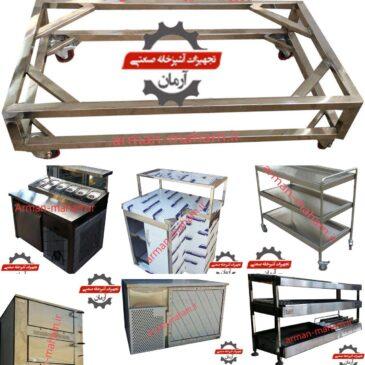 سازنده و تولیدکننده تجهیزات آشپزخانه